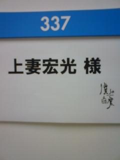 080511_2244~01.jpg